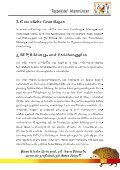 Konzeption - Seite 5