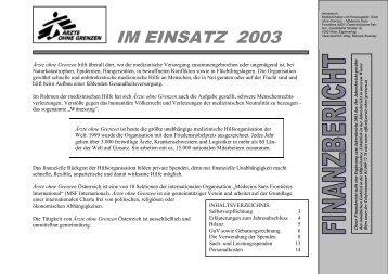 MSF Finanzbericht 2003 - Ärzte ohne Grenzen