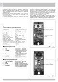 FOTOCELLULE A BATTERIA - Automaticsolutions.com.au - Page 2