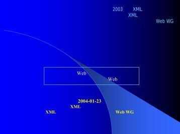 PDF(645KB) - XMLコンソーシアム
