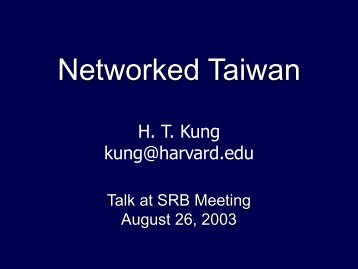 Networked Taiwan