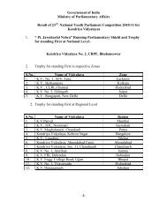 Government of India Ministry of Parliamentary Affairs Result of 23rd ...