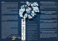 GGI German Genetics International GmbH