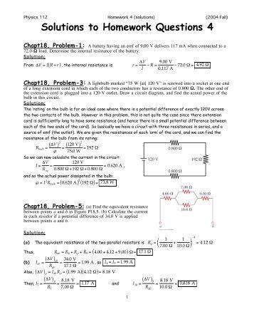 ENGR     Algebra Class com