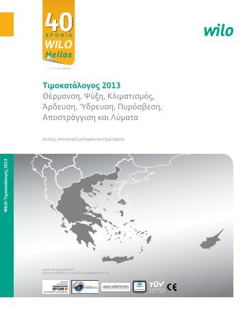Download - WILO