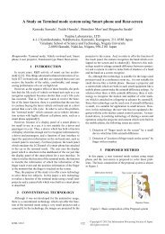 A Study on Terminal mode system using Smart phone and Rear ...