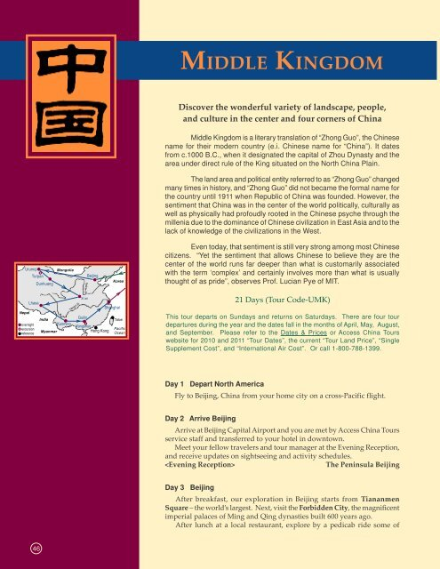 2010 China Package Brochure latest p65 - Access China Tours