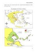 Port de Volos à l'horizon 2030 - Page 6