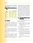 d;j cksMZ - Page 2