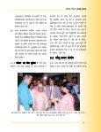 d;j cksMZ - Page 5