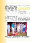 d;j cksMZ - Page 6