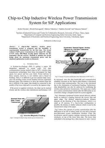 Chip-to-Chip Inductive Wireless Power Transmission System for SiP ...