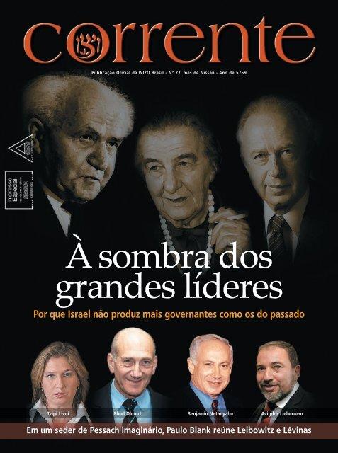 Corrente nº 30 – 2009 - WIZO Brasil
