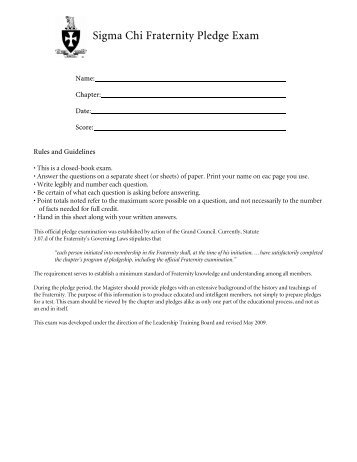 Request Form  Sigma Chi Fraternity