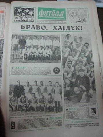 Futbal br117