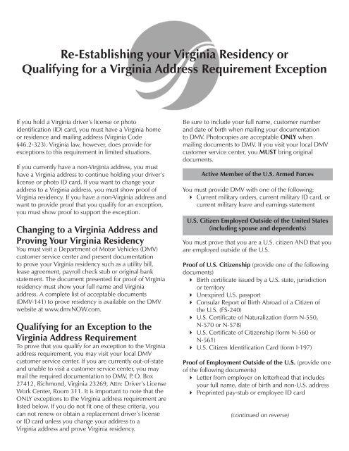 DMV 143 - Virginia Department of Motor Vehicles