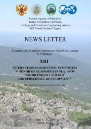 News letter.XIII International Scientific Symposium in Honor of ...