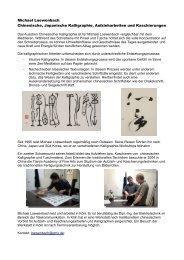 Michael Loewenbach Chinesische, Japanische Kalligraphie ...