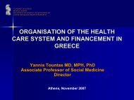 Organisation of the health care system and financement in Greece