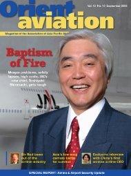 Singapore Airlines - Orient Aviation