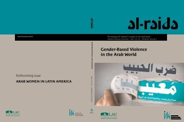 Cover - Lebanese American University