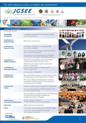 JGSEE Newsletters Vol.14 Sep-Dec 2012 - kmutt