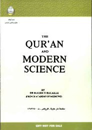 THE QURAN and MODERN SCIENCE - Islamicbook.ws