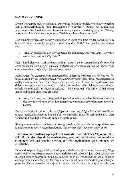 Kundorientering och verksamhetsstyrning i staten - Fallstudier inom ...