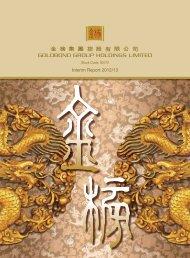 Interim Report 2012/13 - goldbond group