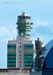 航空交通工程及標準 - 民航處