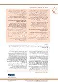 HPV ȠƾƲŽ - HealthEd - Page 4