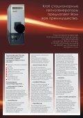Untitled - Kroll GmbH - Page 2