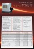 Untitled - Kroll GmbH - Page 4