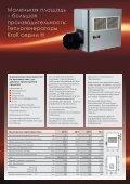 Untitled - Kroll GmbH - Page 5