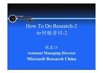 How To Do Research 2 2