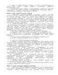 saqarTvelos kanoni garemoze zemoqmedebis nebarTvis Sesaxeb - Page 4
