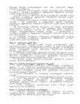 saqarTvelos kanoni garemoze zemoqmedebis nebarTvis Sesaxeb - Page 6
