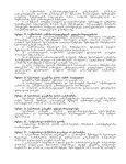 saqarTvelos kanoni garemoze zemoqmedebis nebarTvis Sesaxeb - Page 7