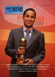India's youngest CEO Ranjan Das of SAP, India ... - Posoowa