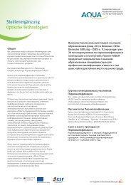 Studienergänzung Optische Technologien - JenALL