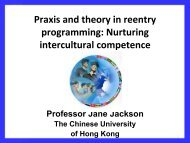 Praxis and theory in reentry programming: Nurturing ... - CERCLL