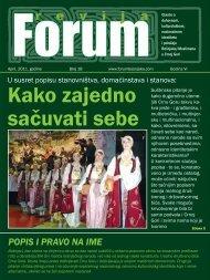 Okrugli sto: Kako zajedno sačuvati sebe - Forumbosnjaka.com
