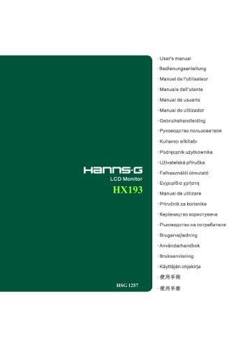 HSG 1257 - Hannspree