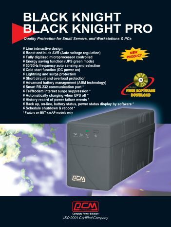 BLACK KNIGHT BLACK KNIGHT PRO