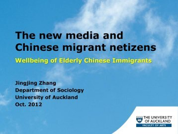 The new media and Chinese migrant netizens