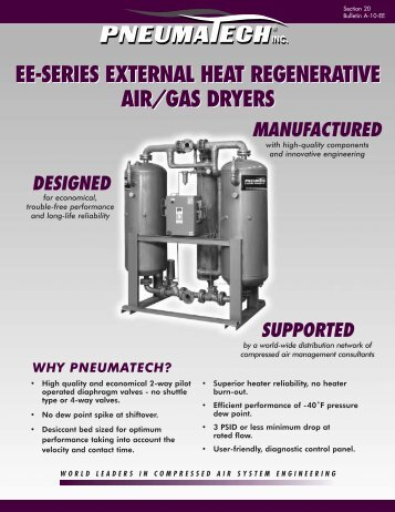 ee series brochure