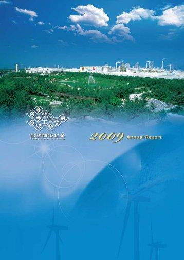 2009 Formosa Plastics Group Annual Report - Corporate Asia Network