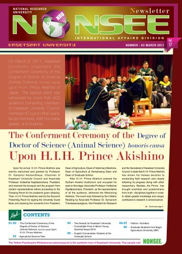 Upon H.I.H. Prince Akishino