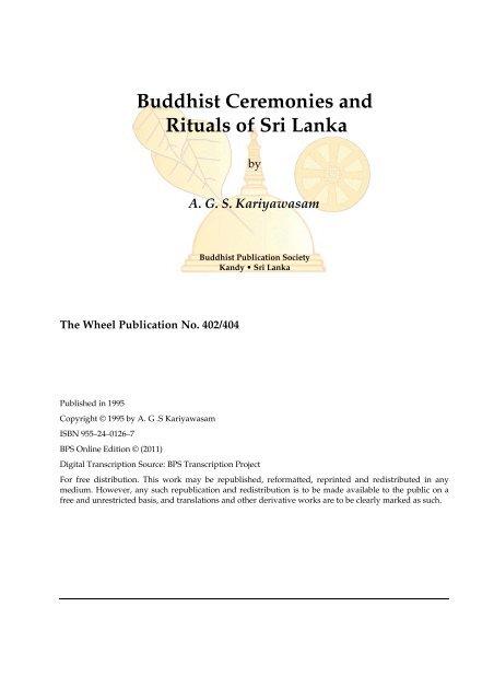 P Buddhist Publication Society