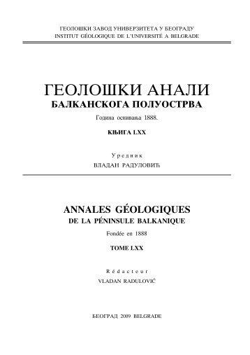 Kњига LXX - Univerzitet u Beogradu